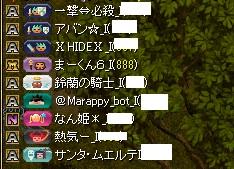 RedStone 17.07.13[01]
