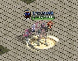 RedStone 17.07.17[00]