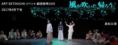 kfk_takamatsu_201709.jpg