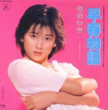 AKAGAWA-sousyun1.jpg