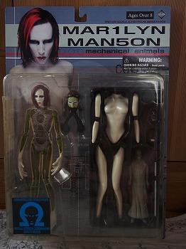 Marilyn-Manson1.jpg
