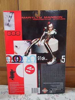 Marilyn-Manson2.jpg