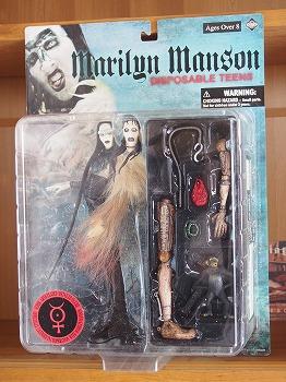 Marilyn-Manson7.jpg