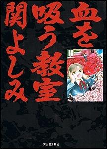 SEKI-chiwosuukyoushitsu2.jpg