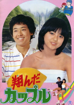 UMEZZ-makoto-chan-cinema2.jpg