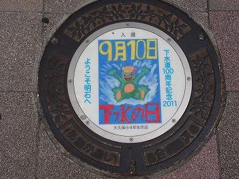 akashi11.jpg