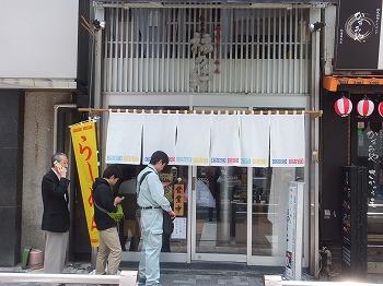 akihabara-fukunoken1.jpg