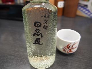 akihabara-hidakaya3.jpg