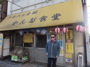 akihabara-kanda-syokudo4.jpg
