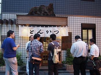 akihabara-marugo2.jpg