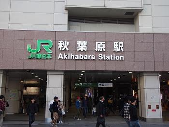 akihabara23.jpg