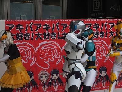 akihabara33.jpg