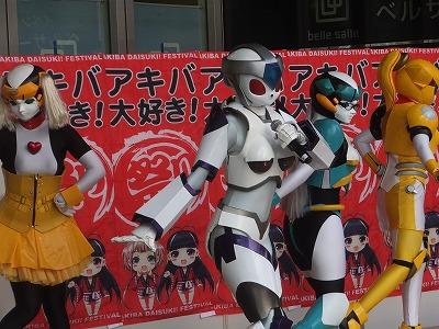 akihabara34.jpg