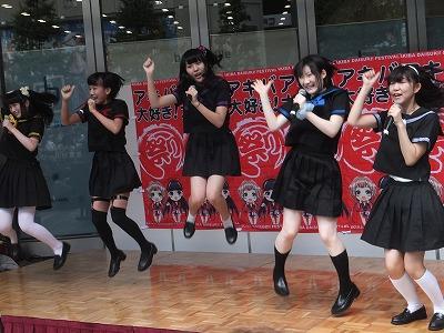 akihabara37.jpg