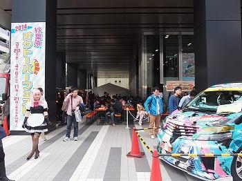 akihabara38.jpg