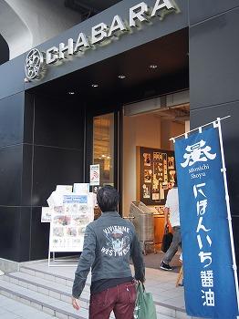 akihabara54.jpg