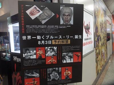 akihabara67.jpg