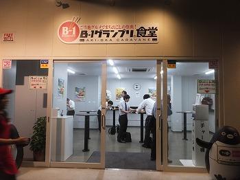 akihabara71.jpg