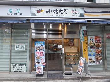 akihabara82.jpg