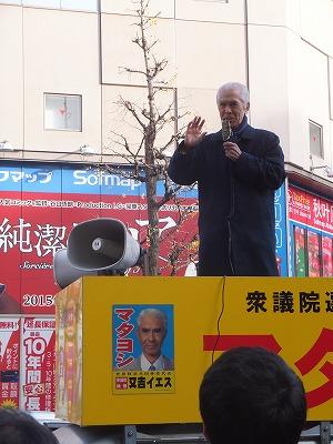 akihabara85.jpg