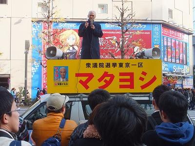 akihabara86.jpg