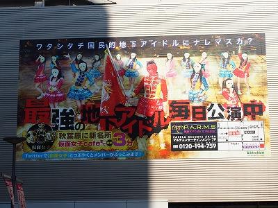 akihabara89.jpg
