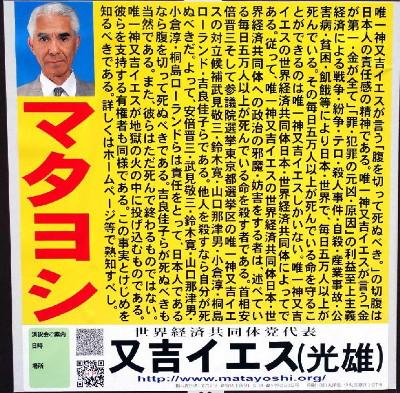 akihabara96.jpg