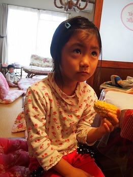 amamiooshima461.jpg