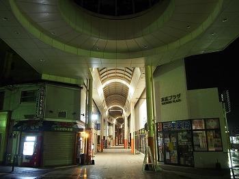 amamiooshima469.jpg