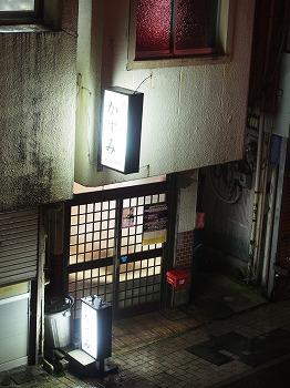 amamiooshima472.jpg