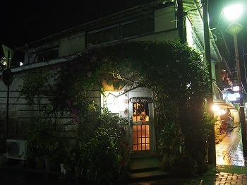 amamiooshima473.jpg