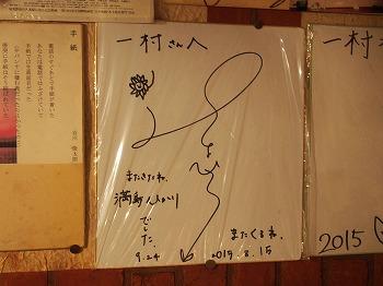 amamiooshima483.jpg