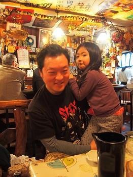 amamiooshima488.jpg