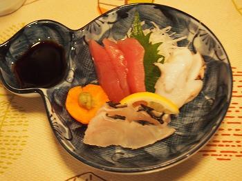 amamiooshima496.jpg