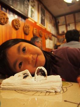 amamiooshima508.jpg