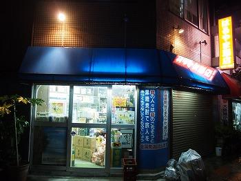 amamiooshima511.jpg