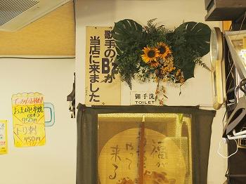 amamiooshima517.jpg
