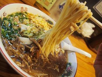 amamiooshima519.jpg