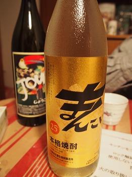 amamiooshima520.jpg