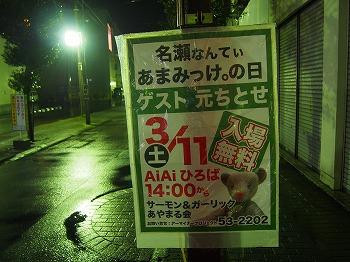 amamiooshima521.jpg