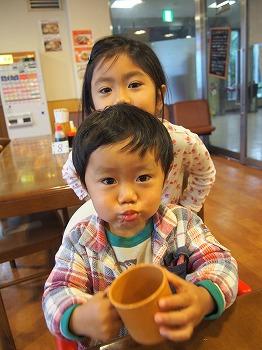 amamiooshima531.jpg