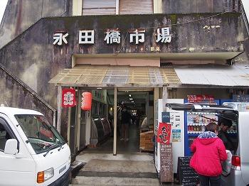 amamiooshima538.jpg