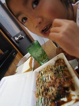 amamiooshima549.jpg