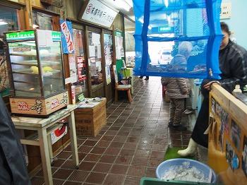 amamiooshima551.jpg