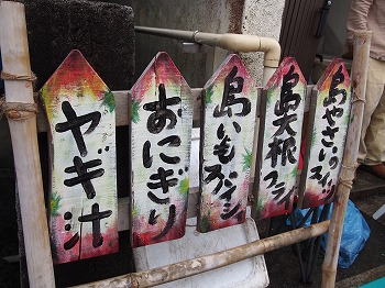 amamiooshima558.jpg