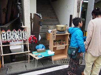 amamiooshima560.jpg