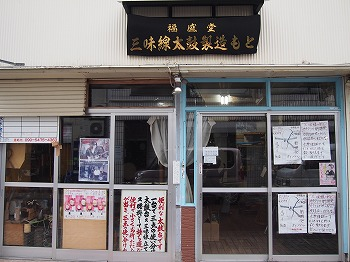 amamiooshima564.jpg