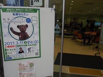 amamiooshima569.jpg