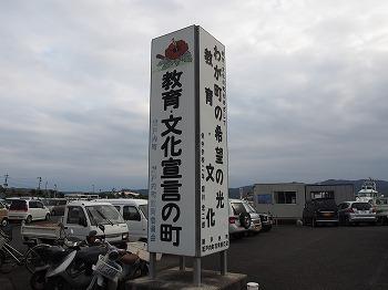 amamiooshima604.jpg
