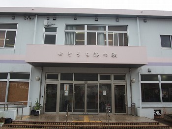 amamiooshima605.jpg